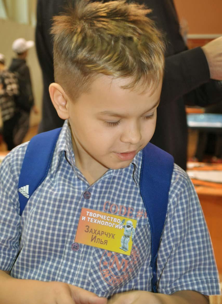 Илья Захарчук