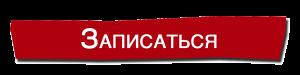 Кружок робототехники для детей в г. Видное