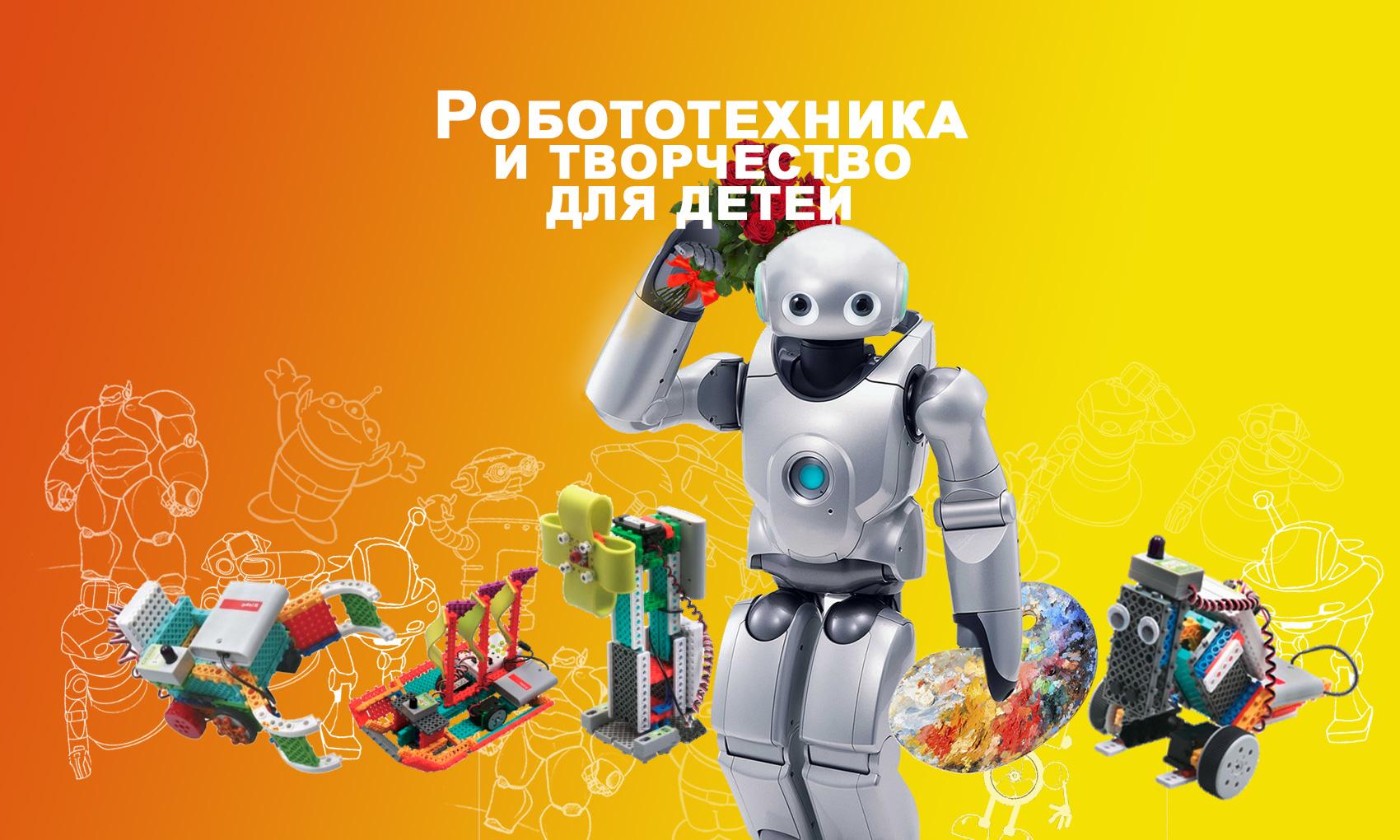 Творчество и технологии